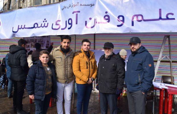 برپایی غرفه به مناسبت ۲۲ بهمن
