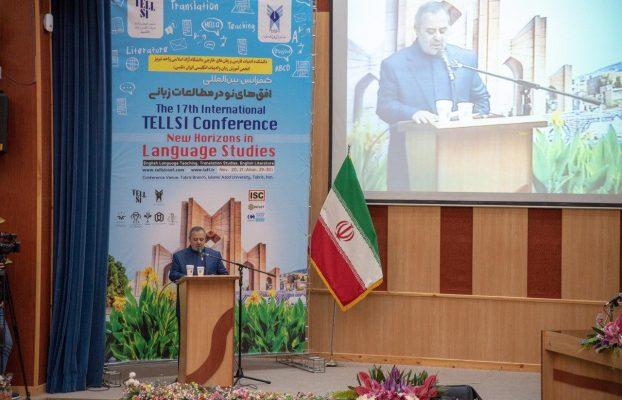 کنفرانس بینالمللی تلسی